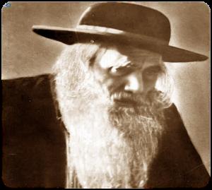 הרב יוסף חיים זוננפלד