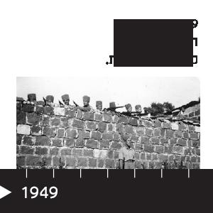 1949 היישוב מוכר כמועצה מקומית.